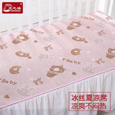 龍之涵【LONGZHIHAN】嬰兒冰絲涼席兒童涼席嬰童單人涼席大尺寸60*120cm折疊式