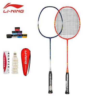 李宁 LI-NING 羽毛球对拍全碳素3U超轻高磅比赛训练男女双拍 A880T+A880 对拍(红蓝色)送6只装球+手胶