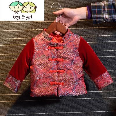 婴幼儿冬装儿童唐装男童中国风加厚过年拜年服女宝宝周岁喜庆衣服  喻娄
