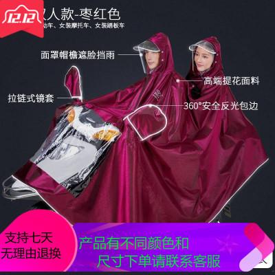 特大号超大双人雨衣长款全身骑行男装摩托车125电动车加厚雨披女