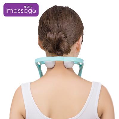爱玛莎颈椎按摩器手持颈部按摩器手动夹脖子颈椎按摩夹肩颈按摩球