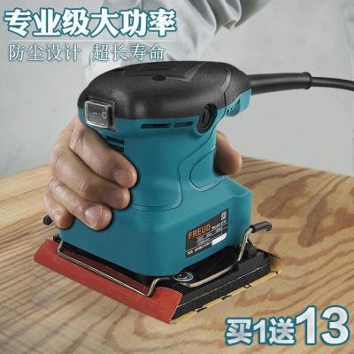 摩谊平板式砂光机砂磨砂纸机电动砂纸打磨机家具木材油漆木抛光机