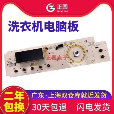 適用于三洋帝度滾筒洗衣機電腦板WF812320BISOS顯示板WF812921BIL0W顯示