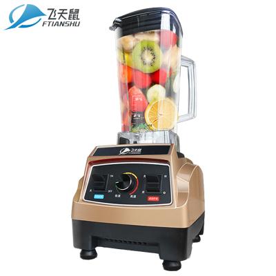 飞天鼠(FTIANSHU) 沙冰机商用碎冰机榨汁机粹萃茶奶盖刨冰冰沙奶昔豆浆机奶茶店