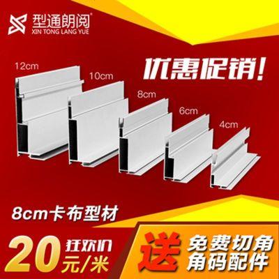 顧致LED手機店拉布無邊框超薄鋁合金廣告牌UV軟膜卡布燈箱廣告牌定做