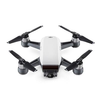 大疆創新DJI 御 Mavic Air 便攜可折疊直播旅行戶外4K無人機 全能套裝(雪域白)