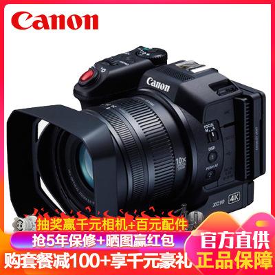 佳能(Canon) XC10 專業攝像機 4K高清數碼攝像機 婚慶采訪高清攝像機 黑色 禮包版