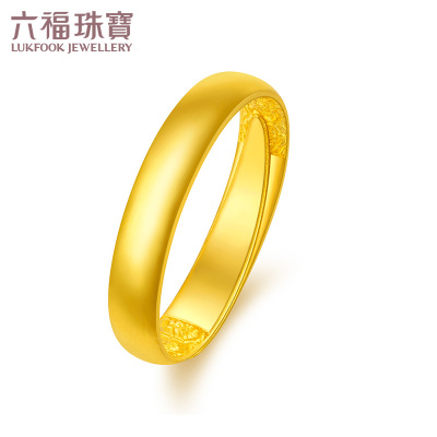 六福珠寶時尚光面結婚足金對戒黃金戒指女款計價B01TBGR0016