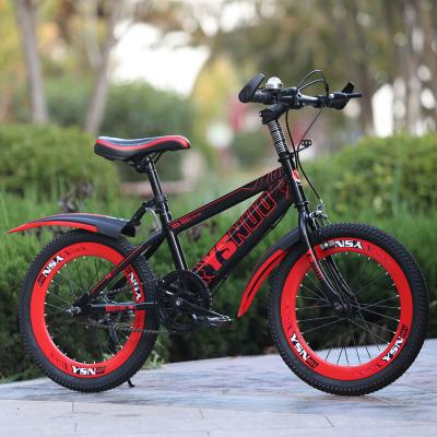 儿童自行车18-20-22寸单变速小学生山地赛车男女孩7-9-12-15岁