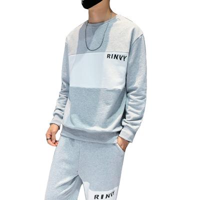 墨爾斯特(MO ER SI TE)020秋季休閑套裝男士運動搭配帥氣潮流男裝衛衣兩件套DF45