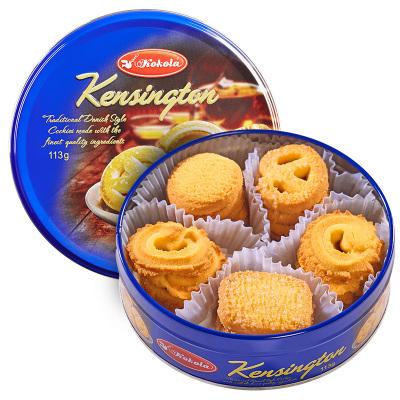 Kokola肯辛顿丹麦黄油曲奇饼干113g铁罐装