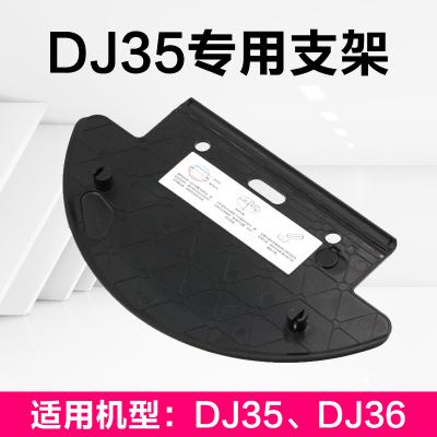 適用于科沃斯掃地機器人配件抹布支架 DJ35 DJ36 水箱抹布固定支架