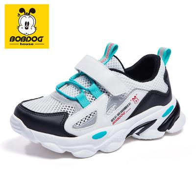 巴布豆BOBDOG HOUSE童鞋兒童運動鞋2020新款夏款男童女童休閑鞋網面軟底跑步鞋子