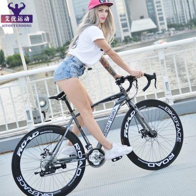 【廠家直營】普通自行車公路自行車公路賽男死飛山地變速單車成年學生女成年巨森