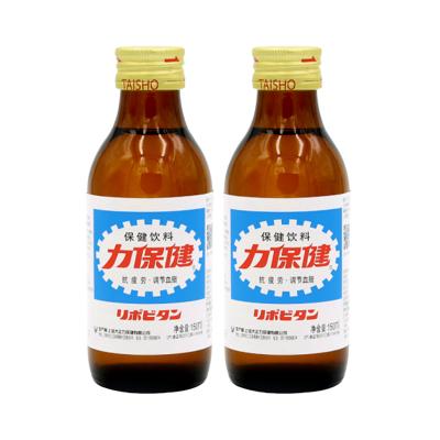 力保健功能饮料维生素运动饮料牛磺酸150ml*2瓶 新老包装随机发