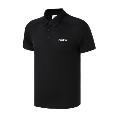 【自营】阿迪达斯男服短袖POLO衫跑步健身训练休闲运动服DU1251