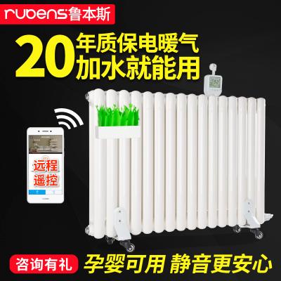 魯本斯鋼制加水電暖氣片家用碳晶取暖器注水電暖氣加熱棒暖器換熱片【觸屏款12柱供暖面積10-14㎡】