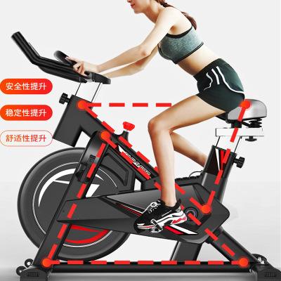 动感单车家用超静音室内全包运动单车智能游戏APP款健身房