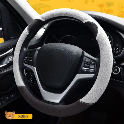熙涵方向盤套適用于 豐田 普銳斯銳志 RAV4 FJ酷路澤賽納 豐田86 四季把套方向盤套