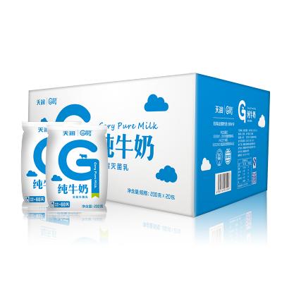 【产地直发】天润(TERUN)新疆牛奶盖瑞纯牛奶全脂灭菌利乐枕浓缩纯奶205g*20袋