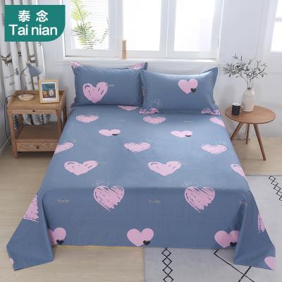 泰念(Tai nian)新款全棉印花床單簡單舒適純棉單床單1.2m 1.5m 1.8m床上用品單人雙人床單單件