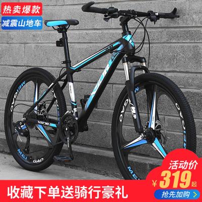 山地自行車成年人男女學生減變速公路賽跑車閃電客青少年震輕便越野單車