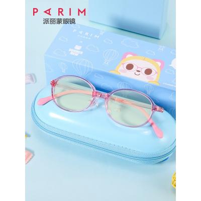 儿童防蓝光眼镜框 小学生护眼 小孩超轻抗疲劳 防辐射护目镜 52209