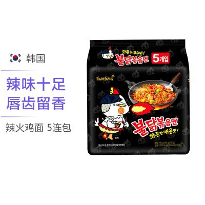 【产自韩国】三养(Samyang)辣火鸡面 5连包 700g/袋 干拌面 泡面方便面 方便速食 韩国进口
