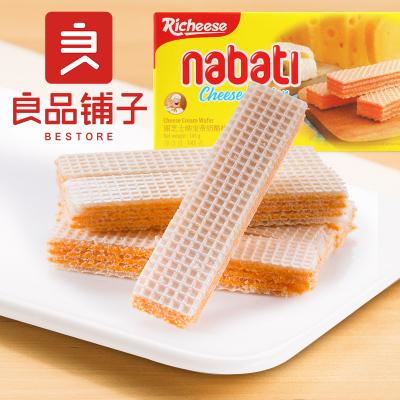 印尼進口麗芝士威化條145g 休閑零食小吃夾心餅干食品