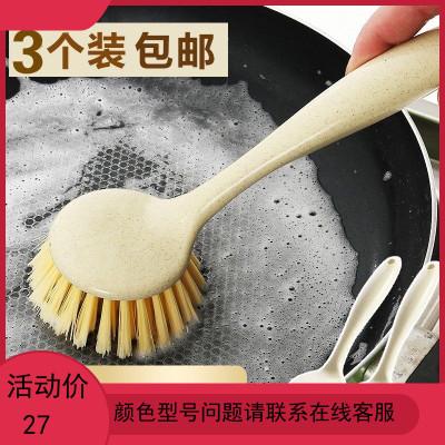 3个装去污长柄洗锅刷厨房用品洗碗刷工具家用水槽灶台清洁刷子