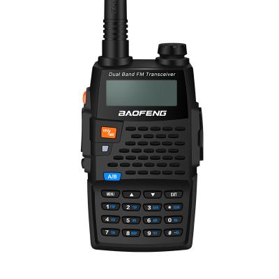 宝锋(BAOFENG)UV-5R四代黑骑士 对讲机专业双频双守调频手台办公户外自驾游车载台1-10公里