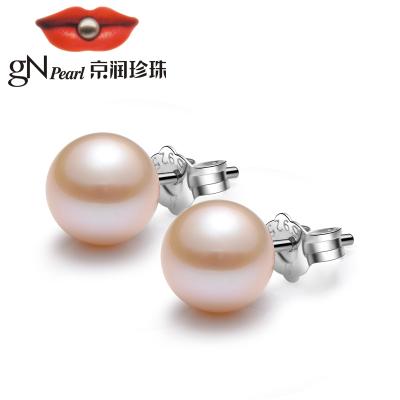 京润珍珠 倾心 淡水珍珠耳钉正圆形强光 简约优雅显气质 珠宝送女友 珠宝宠自己送妈妈