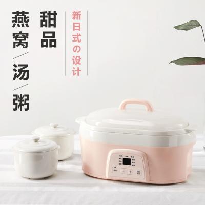 快樂一叮 電燉鍋湯煲全自動家用隔水燉盅煲粥鍋燕窩電燉盅電砂鍋DDZ-901