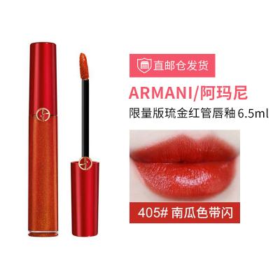 【限量版#405G】Giorgio Armani喬治·阿瑪尼 琉金限量版紅管臻致絲絨啞光唇釉 6.5ml 南瓜色帶閃