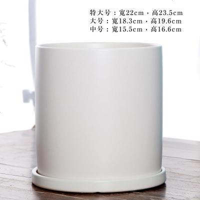 【优选】陶瓷花盆带托盘圆柱形正方形特大号室内哑光简约创意多肉绿植花盆