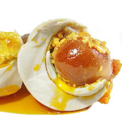【预售】又喜遇 海鸭蛋20枚小蛋简装 单枚50-60克 广西北部湾特产 红树林海边放养 烤鸭蛋 即食熟咸鸭蛋
