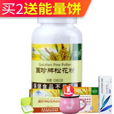 【券后246】國珍牌松花粉 0.5g*330粒(刮碼)