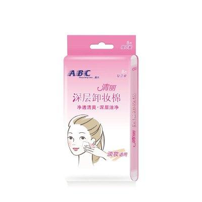 ABC卸妝棉濕巾深層清潔溫和無刺激臉部免洗一次性便攜包 C03