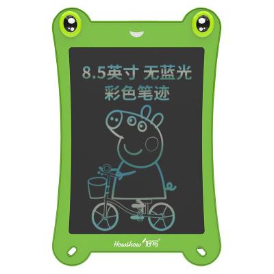 好寫(howshow)兒童涂鴉繪畫板 學生草稿板 無塵小黑板 光能寫字板 8.5英寸液晶手寫板 H8Q綠色