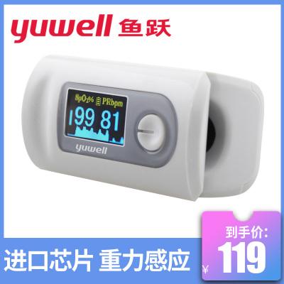 鱼跃(YUYUE)血氧仪yx301指夹式手指脉氧仪 老人成人血氧饱和度检测仪脉搏 指夹式脉搏心率监测老人成人 一键测量