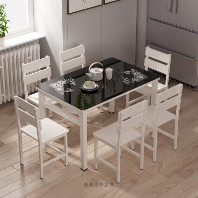 妙旭簡約餐桌小戶型餐桌椅組合4人6人長方形家用飯桌鋼化玻璃烤漆桌