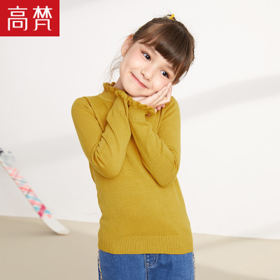 高梵童装2019新款半高领木耳边儿童针织毛衫舒适保暖柔软修身正品