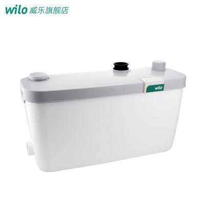 德國Wilo威樂污水提升泵地下室家用吸污泵全自動排污泵污水提升器HiDrainLfit 3-37