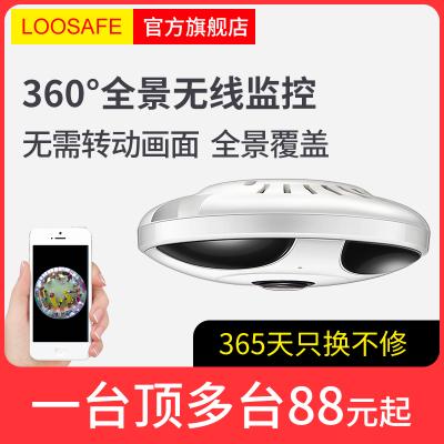 全景攝像頭360度高清家用無線wifi吸頂式廣角魚眼 室內監控器套裝