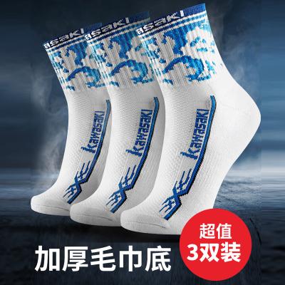 川崎羽毛球運動襪子健身跑步籃球加厚毛巾底短中襪透氣 3雙裝