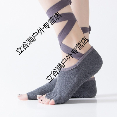 肚皮舞防滑襪套精梳棉綁帶舞蹈襪子練功護腳襪瑜伽硅膠襪子