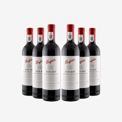 奔富 Bin407紅葡萄酒750ml *6 6瓶裝
