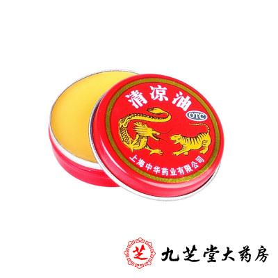龍虎 清涼油3g/盒 清涼散熱醒腦提神止癢暈船暈車中暑防蚊