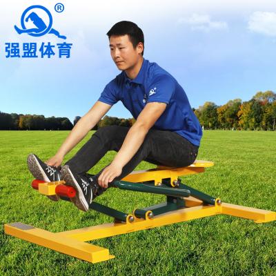 強盟 戶外健身器材 室外公園健身路徑 社區小區廣場體育設施 劃船訓練器