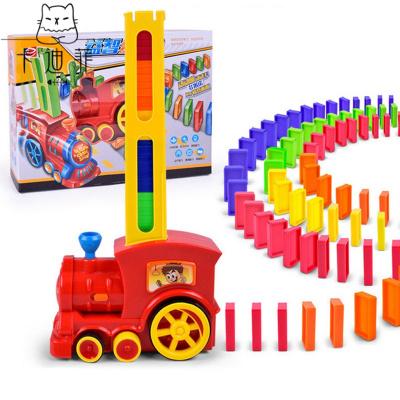 【品質優選】多米諾骨牌兒童托馬斯火車多米諾電動軌道自動發牌寶寶玩具 透明款  紅色款